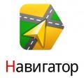 Яндекс.Навигатор. читать запись полностью Как и почем установить навигатор.