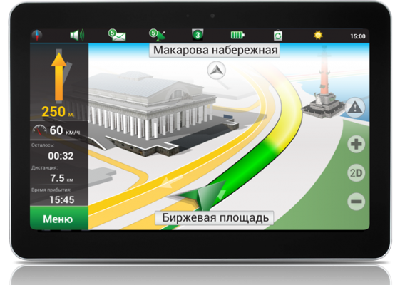Навител 5.5.1.0 для Android и Windows Mobile