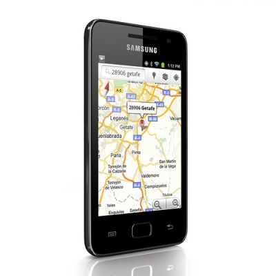 Обновление Android 4.0 Ice Cream Sandwich для смартфона Samsung GALAXY S II