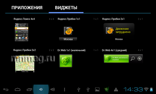 Screenshot_2013-07-22-14-33-14.png