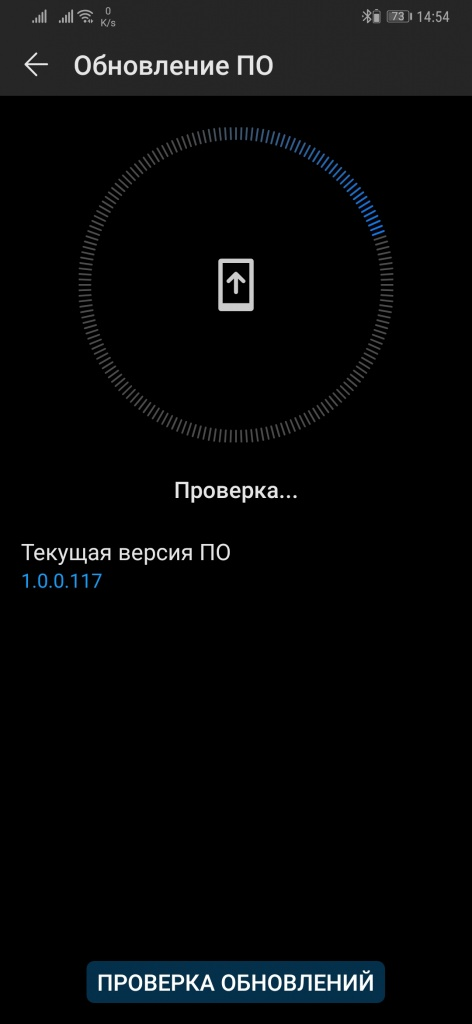 Screenshot_20191130_145442_com.huawei.iconnect.jpg