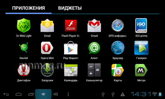 Screenshot_2013-07-22-14-31-38.png