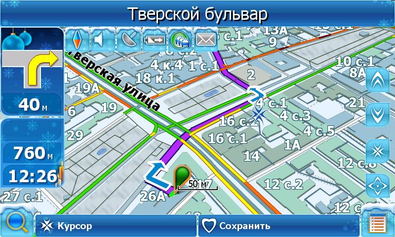 Скачать бесплатно программу навигации навител для автомобиля