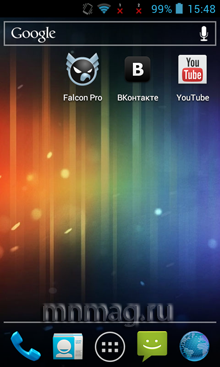 Screenshot_2013-07-05-15-48-42.png