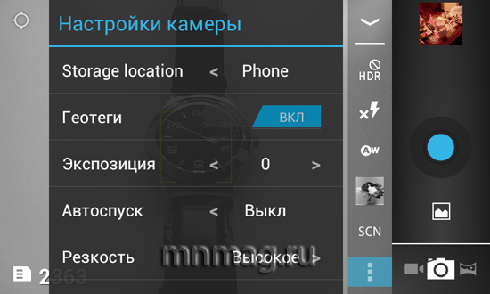 Screenshot_2013-07-05-15-52-30.png