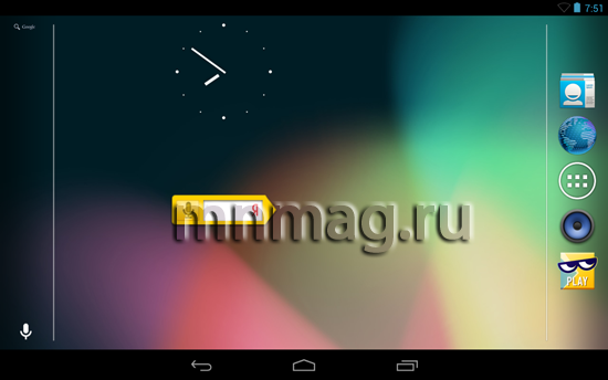 Screenshot_2013-09-10-07-51-06.png