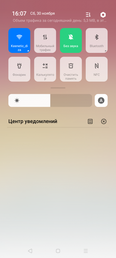 Screenshot_2019-11-30-16-07-38-52.png