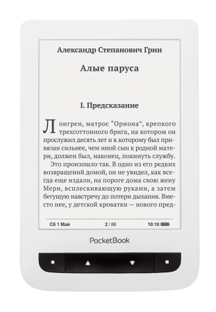 624basic-touch_white_ru-redsails_frontphoto.png