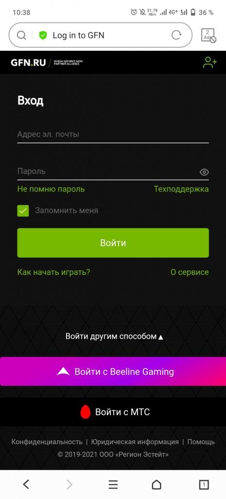 Screenshot_20210408_103805.jpg