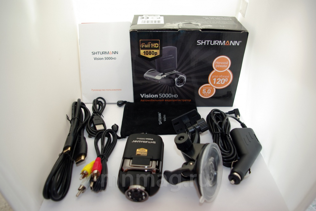 Shturmann Vision 5000 HD
