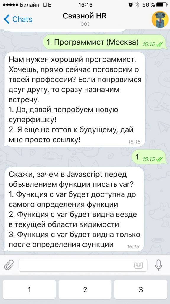 Screenshot Svyaznoy HR-Bot (1).jpg