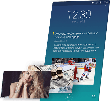 UC Browser 10.10.8 .png