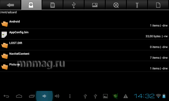 Screenshot_2013-07-22-14-32-57.png