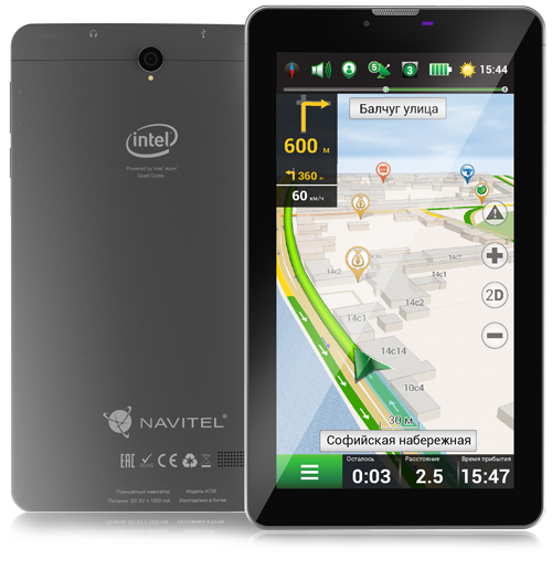 NAVITEL_A735_frontal.png
