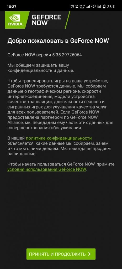 Screenshot_20210408_103732.jpg